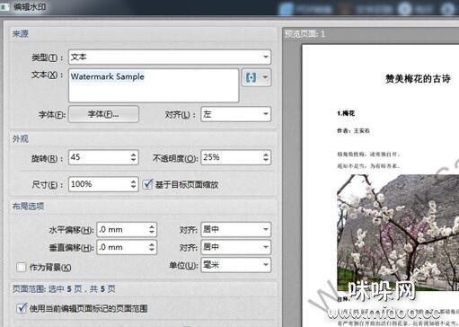 修改pdf文件的软件_pdf文件怎么编辑修改现有的文档水印-咪哚网
