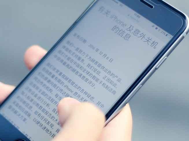 黑科技:iPhone关机门是阴谋论?荣耀Magic要逆天