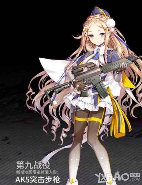 《少女前线》AK5突击步枪获得攻略