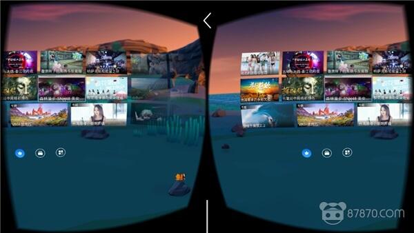 QQ浏览器VR(2)