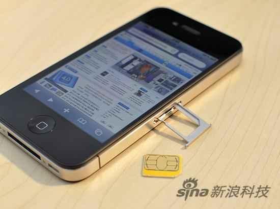 7年前新浪手机评测iPhone 4时候的图片