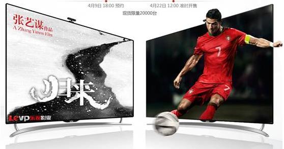 乐视TV X50 Air 《归来》