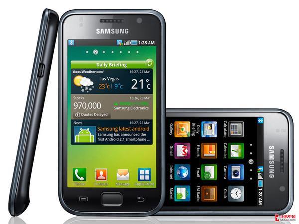三星Galaxy S