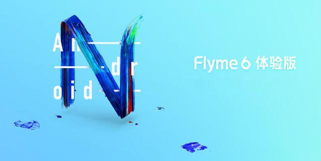 魅族Flyme7要来了?真的不用等太久